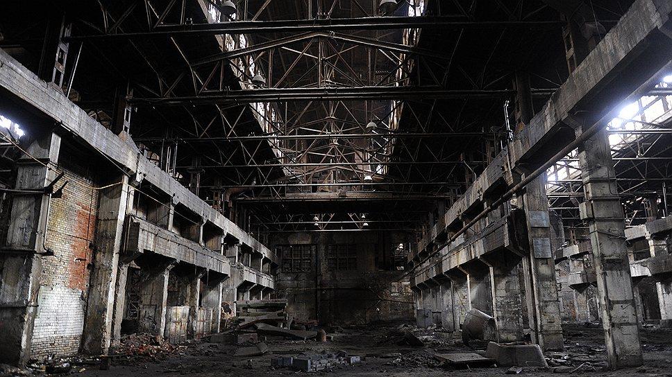 завод разруха