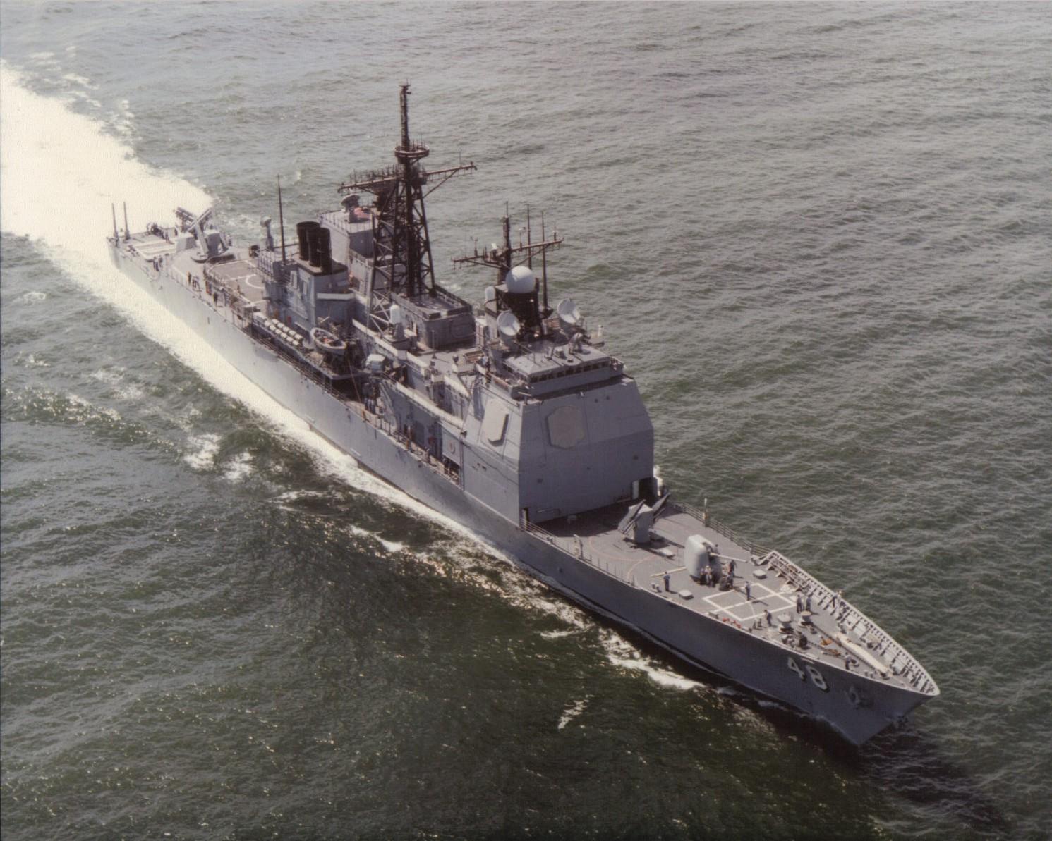 Американский крейсер УРО Йорктаун