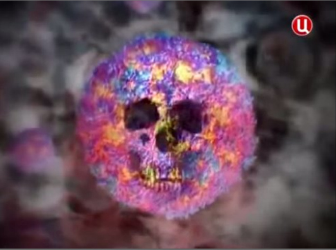 Биологическая война вирус-смерть