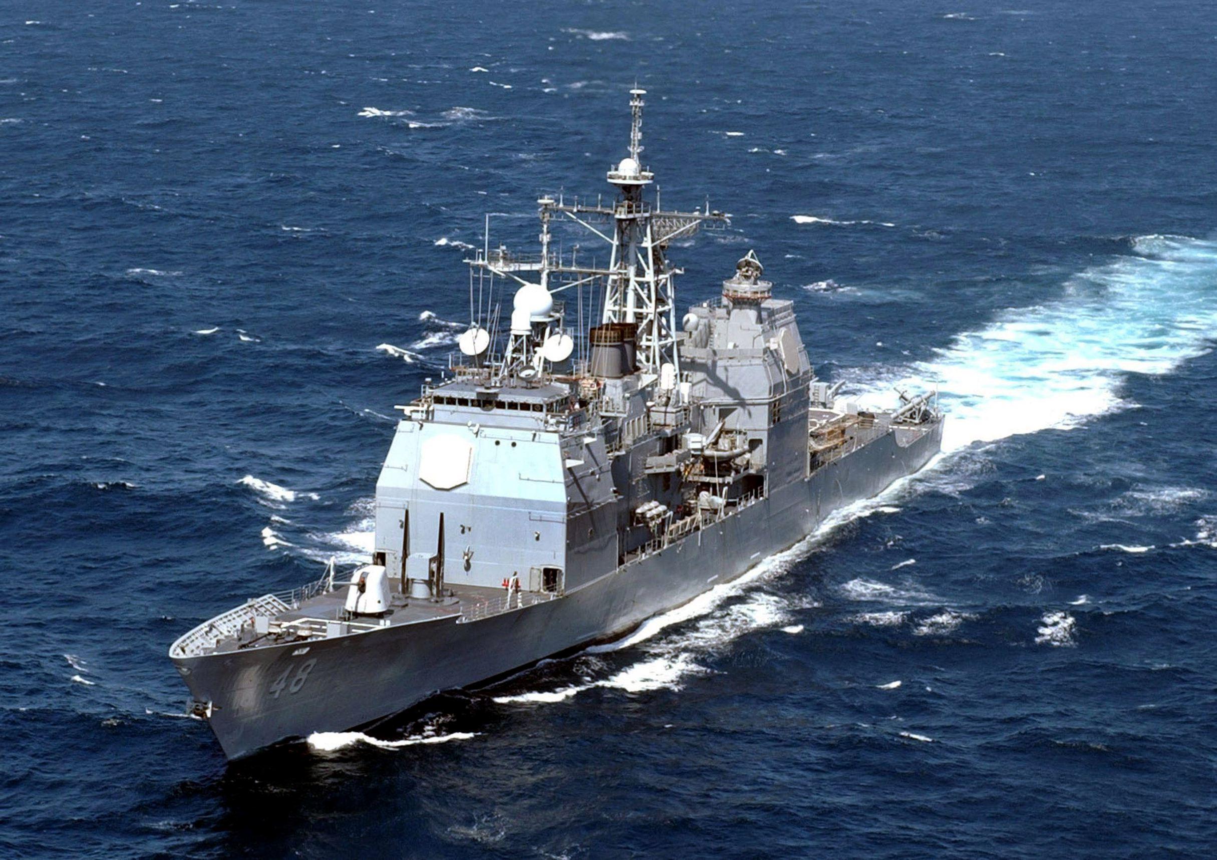 Крейсер УРО Йорктаун1