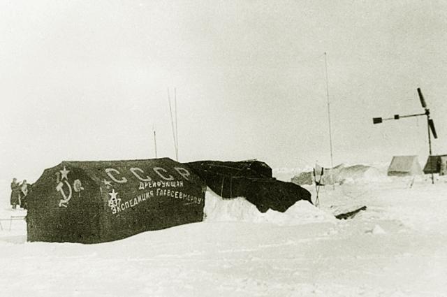 Рогозов антарктическая станция
