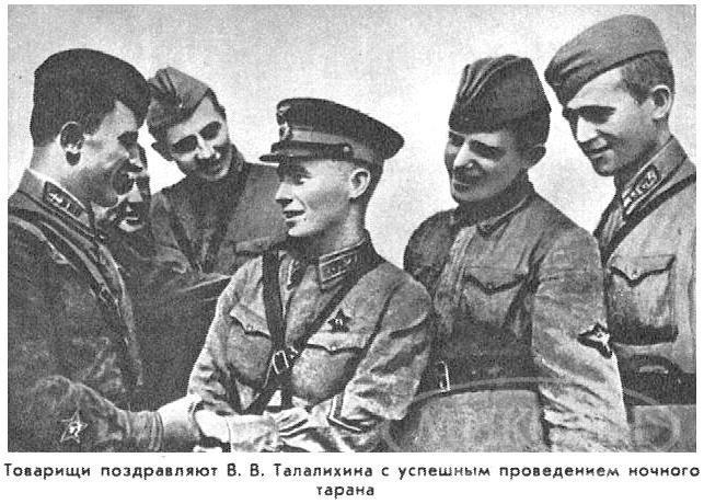 Виктор Талалихин2