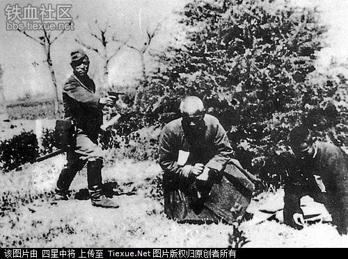 Зверства японской военщины11