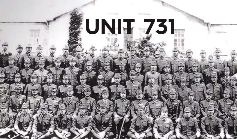 биологическая война отряд 731