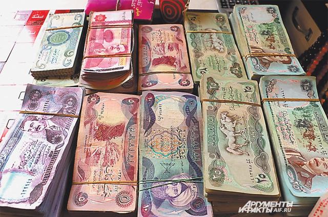 растерзали рубль - деньги ирака