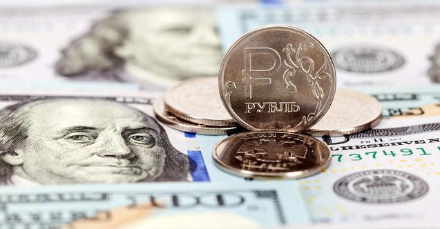 растерзали рубль