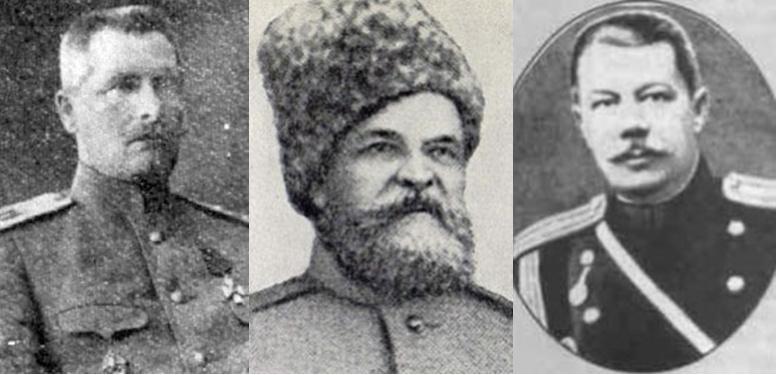 царские генералы перешедшие на сторону народа