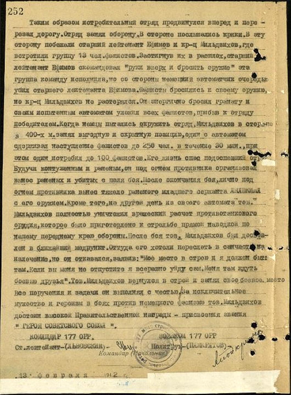 hadzhimurza-mildzihov1