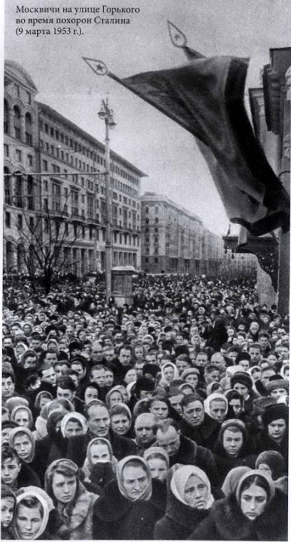 Похороны Сталина - много людей
