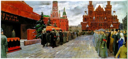 Сталин умер картина
