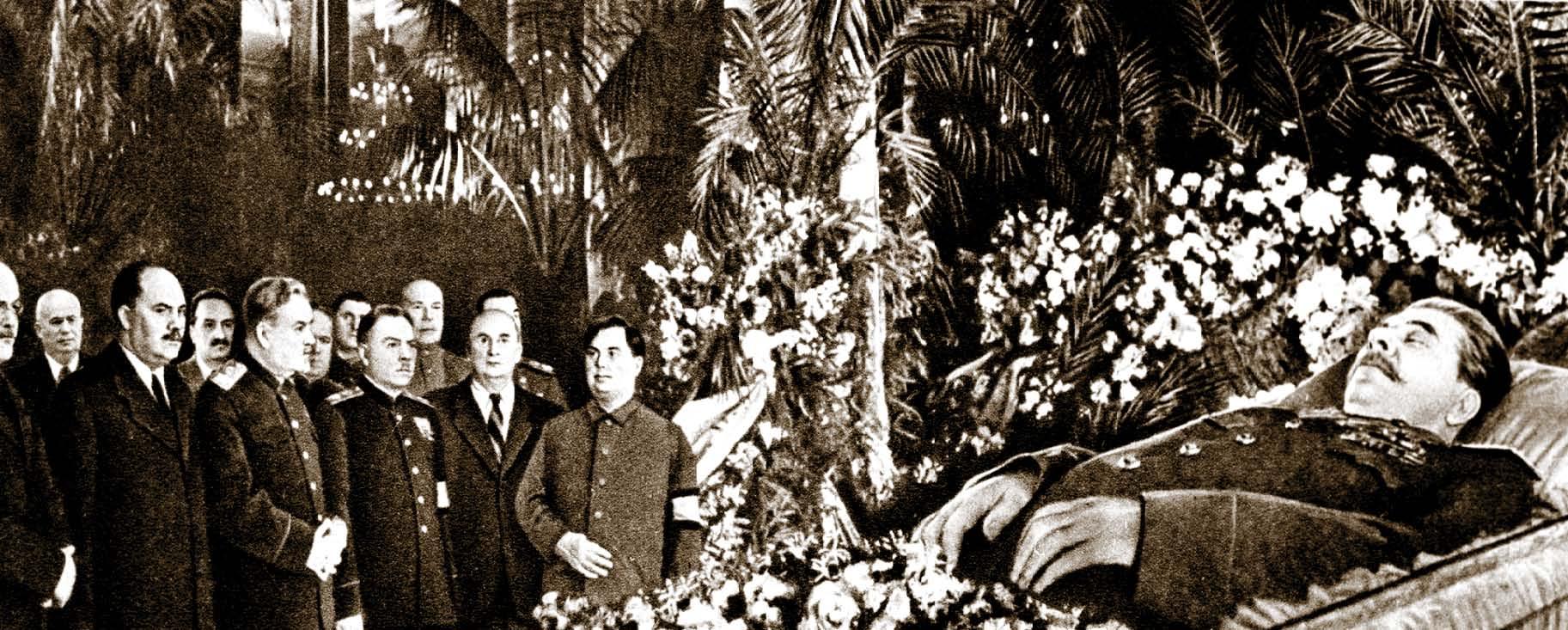 Сталин умер правительство у гроба