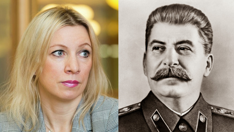 Захарова и Сталин