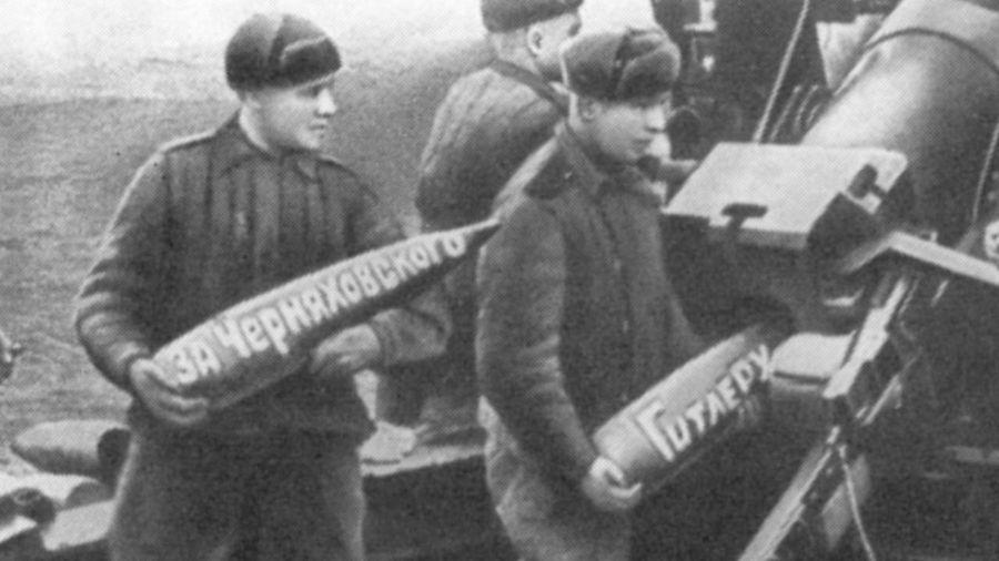 черняховский-1-7 за Черняховского гитлеру