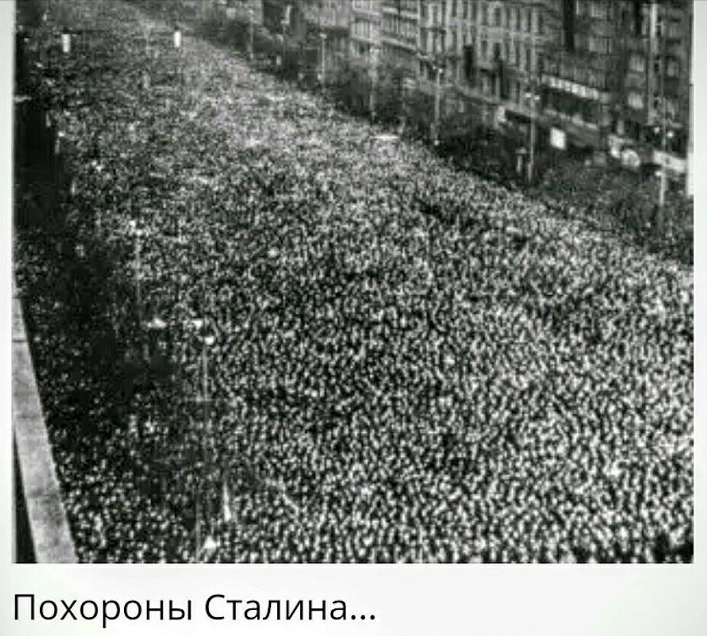 pohorony-stalina-ogromnoe-skoplenie-lyudei