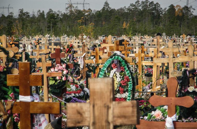 россияне умирают вымирают кладбище смертность