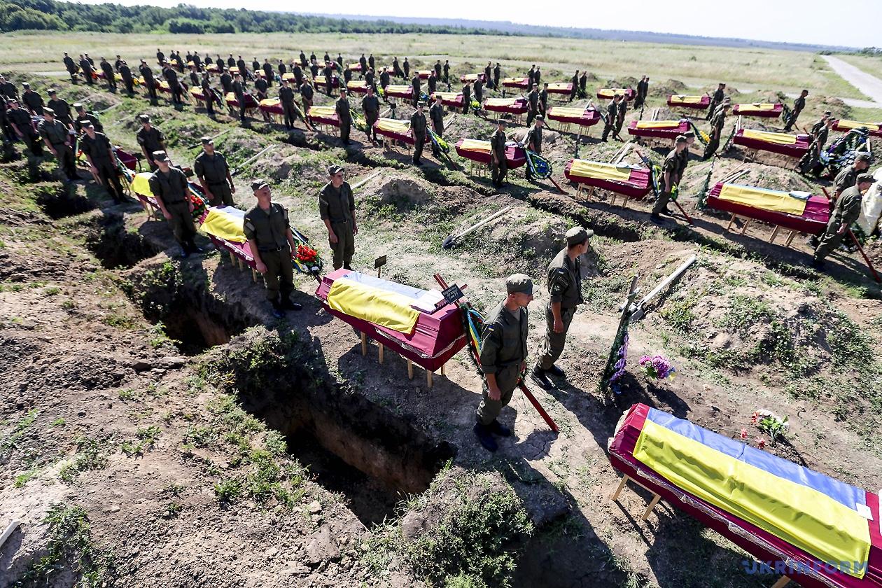 украинское кладбище3