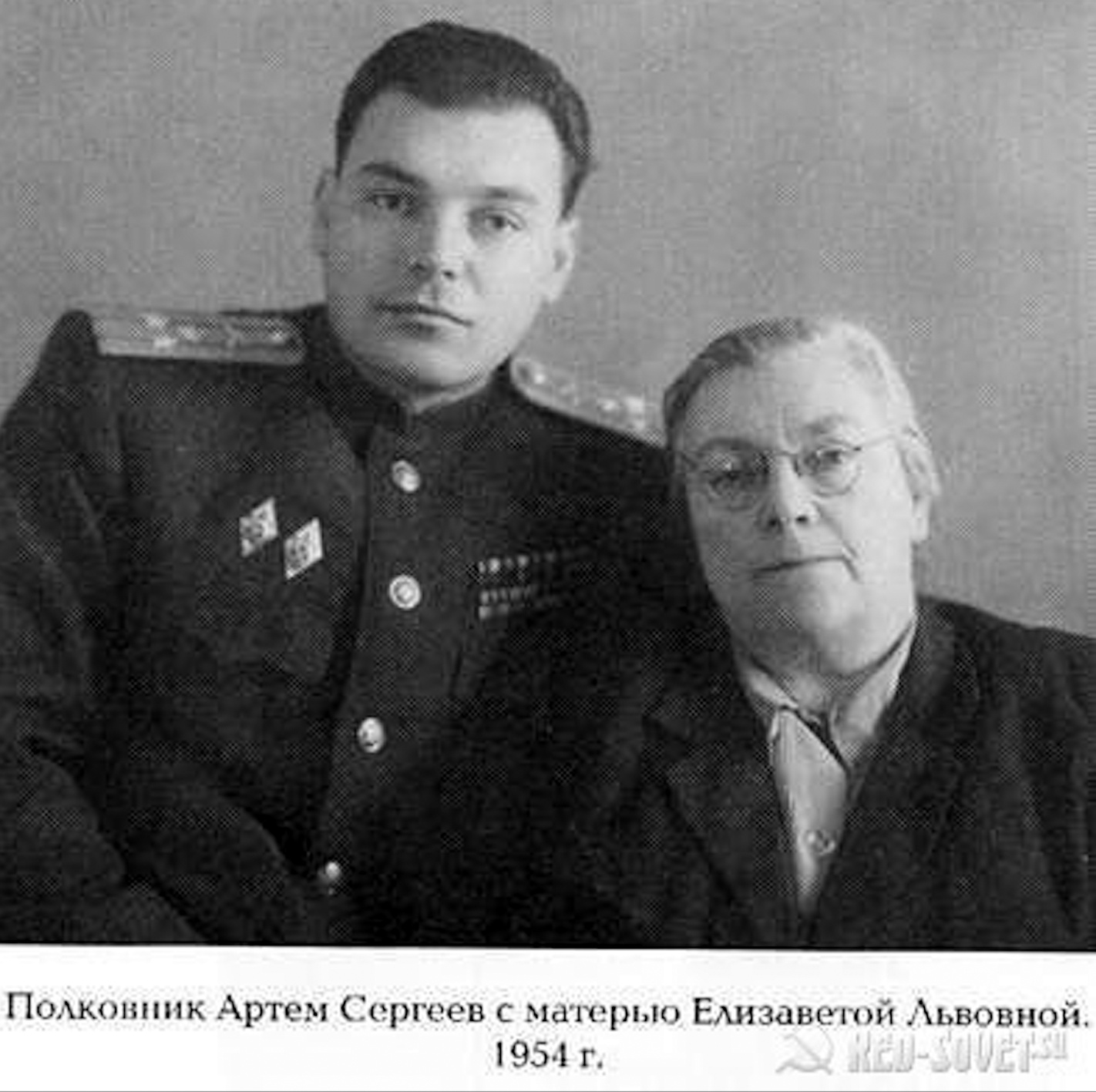 Артем Сергеев1-0