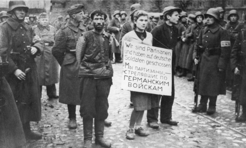 Казнь советских подпольщиков в Минске