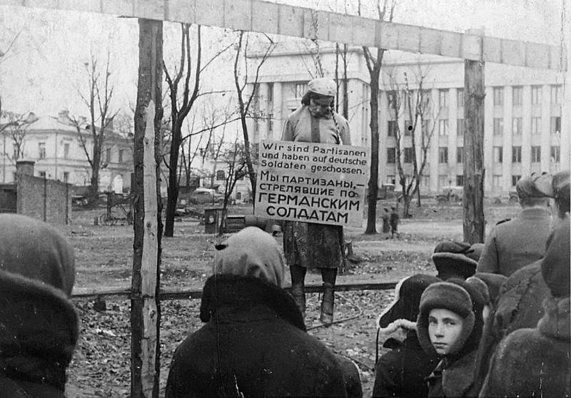 Ольга Щербацевич, повешенная немцами в Александровском сквере Минска
