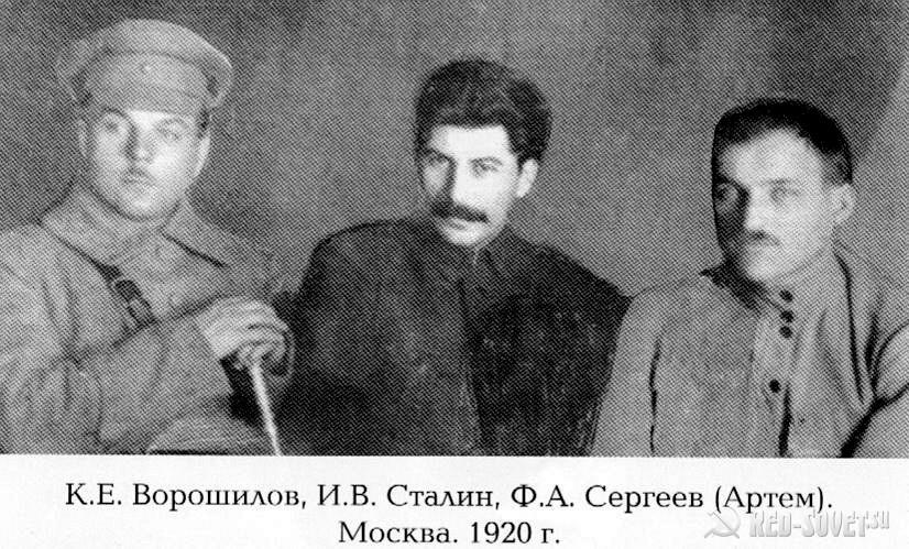 Отец Артема Сергеева.jpg