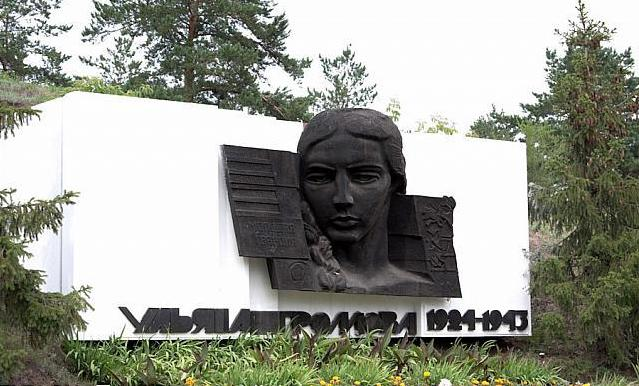 Памятник-горельеф Ульяне Громовой