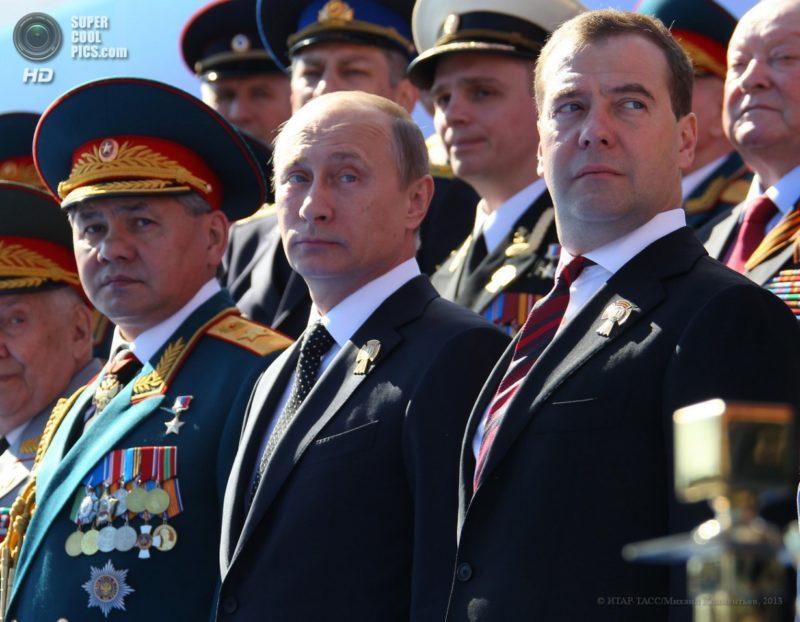 Путин шойгу медведев