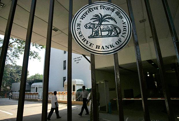 Центробанк Индии