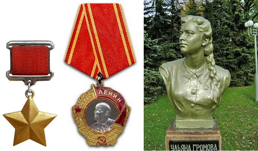 Ульяна Громова герой СССР