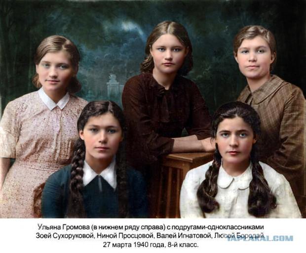Ульяна Громова2