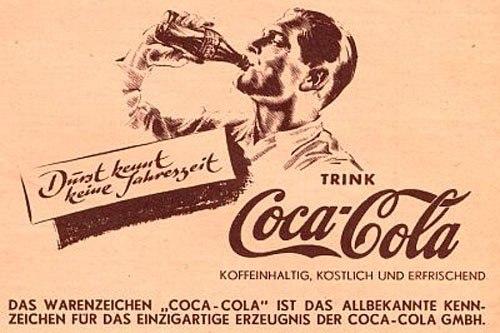 кока-кола гитлер5