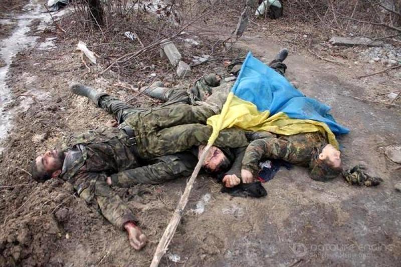украинские убитые солдаты ато всу флаг