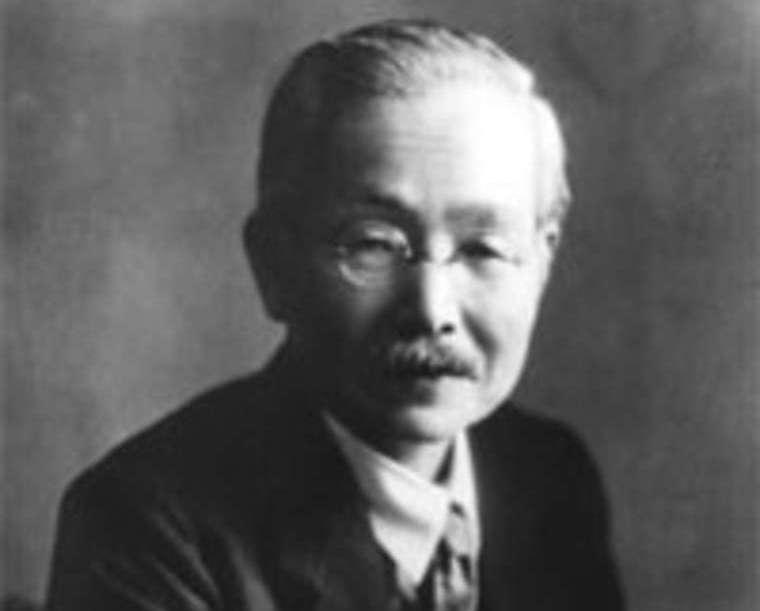 Кикунае Икеда