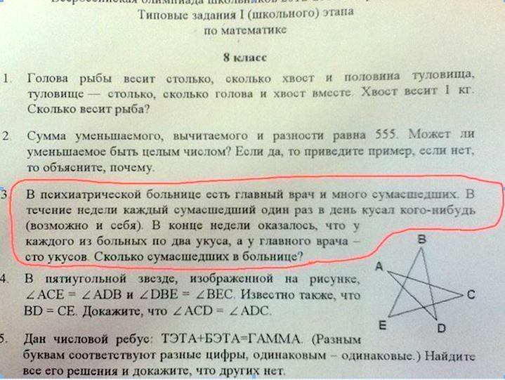 Критерии качества жизни населения в СССР и в России в современных условиях. Рисунок 8 школьный учебник