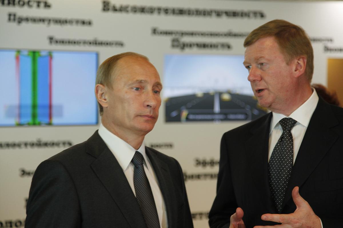 Путин и чубайс