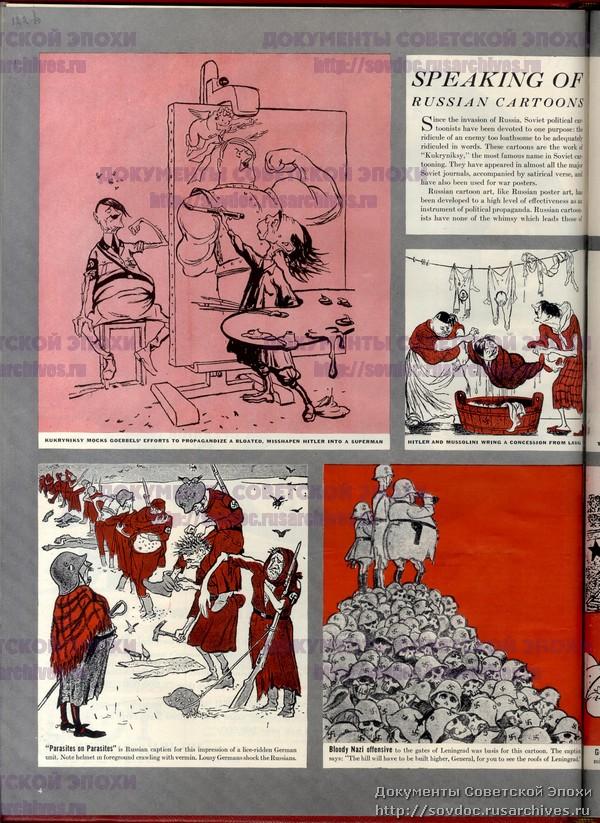 Жизнь со Сталиным на обложке. Советский номер журнала LIFE-10