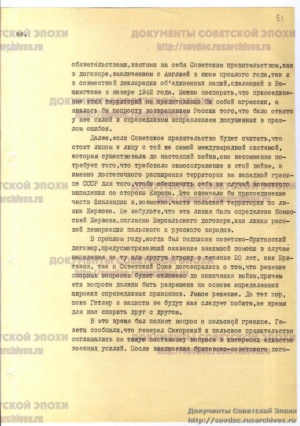 Жизнь со Сталиным на обложке. Советский номер журнала LIFE-106