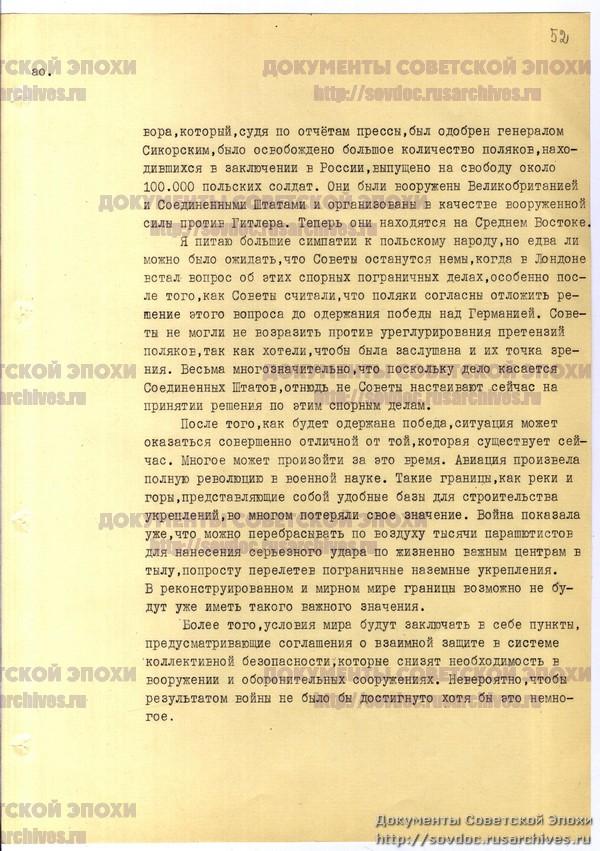 Жизнь со Сталиным на обложке. Советский номер журнала LIFE-107