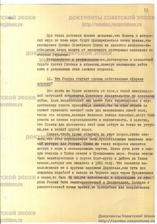 Жизнь со Сталиным на обложке. Советский номер журнала LIFE-108