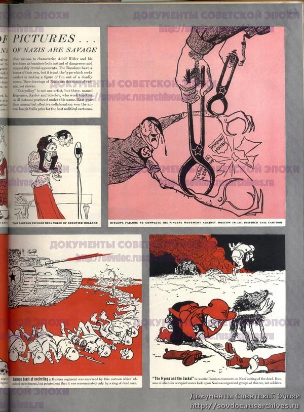 Жизнь со Сталиным на обложке. Советский номер журнала LIFE-11
