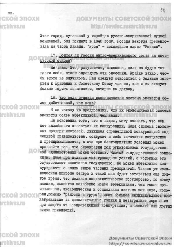 Жизнь со Сталиным на обложке. Советский номер журнала LIFE-113