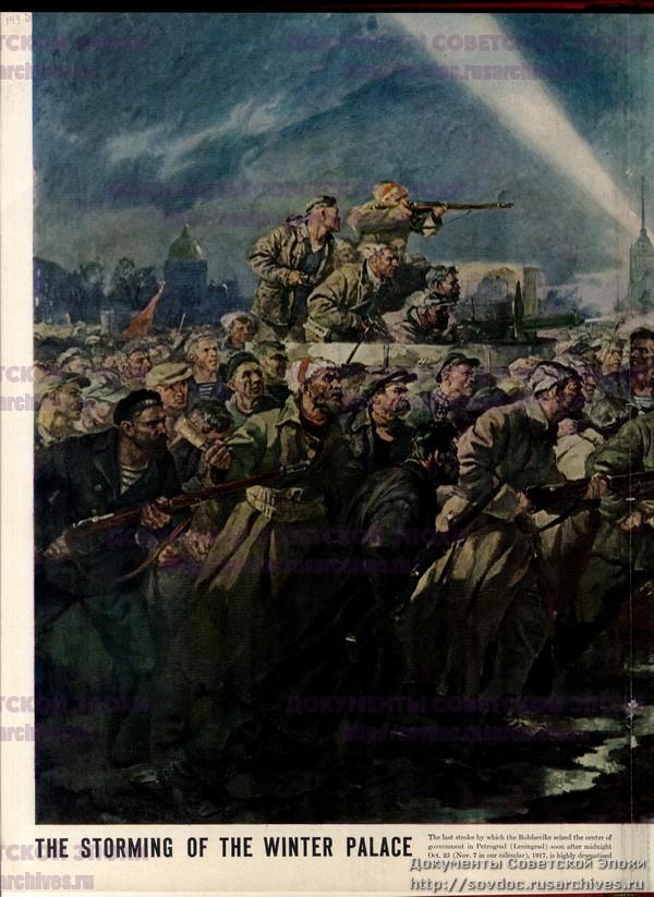 Жизнь со Сталиным на обложке. Советский номер журнала LIFE-120