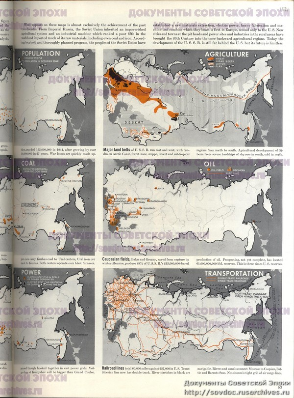 Жизнь со Сталиным на обложке. Советский номер журнала LIFE-131