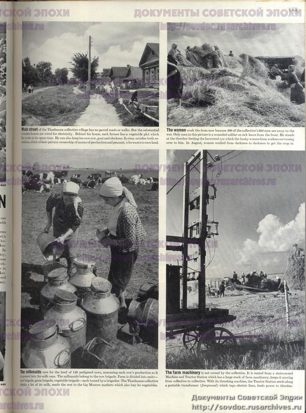 Жизнь со Сталиным на обложке. Советский номер журнала LIFE-134