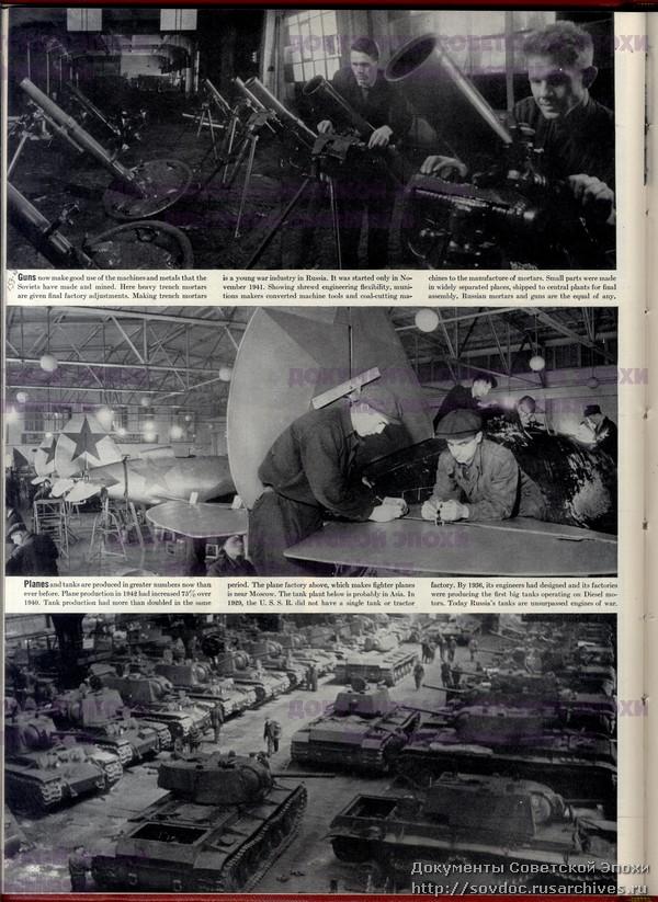 Жизнь со Сталиным на обложке. Советский номер журнала LIFE-137