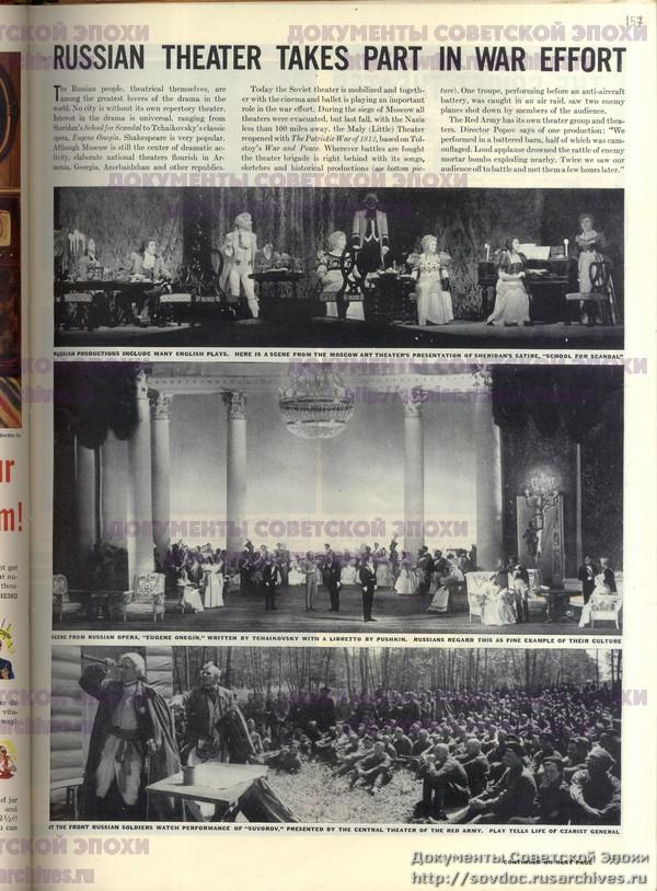Жизнь со Сталиным на обложке. Советский номер журнала LIFE-148
