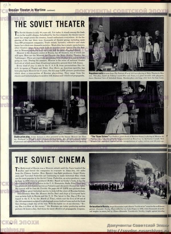 Жизнь со Сталиным на обложке. Советский номер журнала LIFE-149