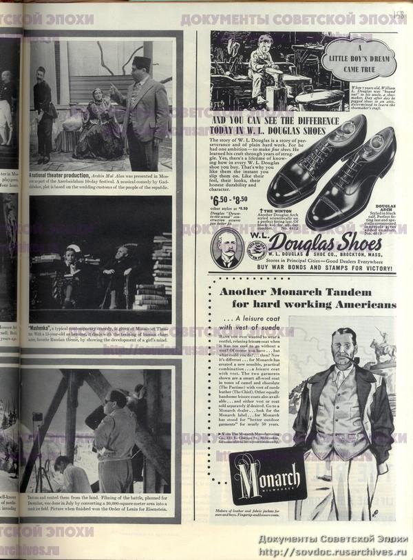 Жизнь со Сталиным на обложке. Советский номер журнала LIFE-161