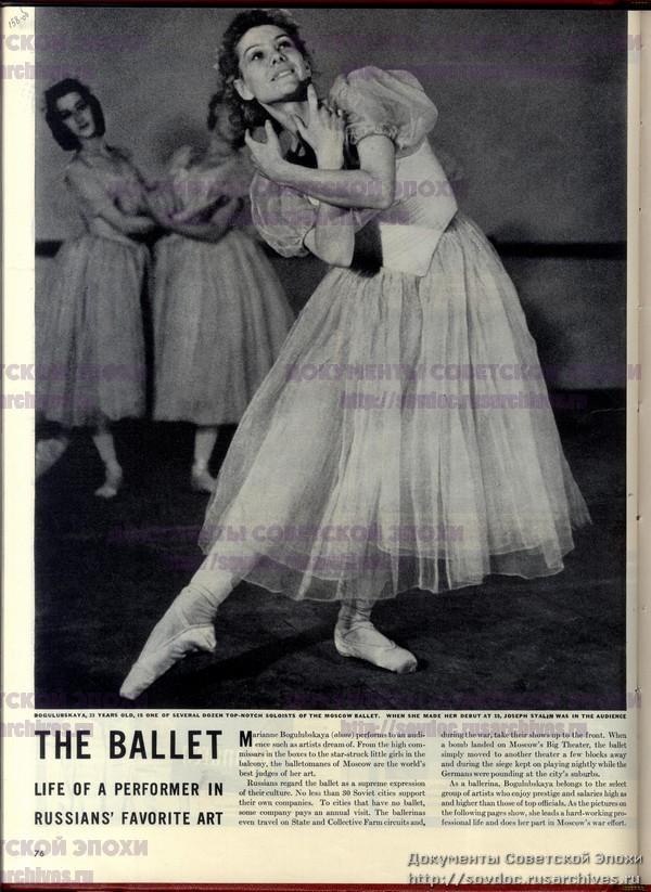 Жизнь со Сталиным на обложке. Советский номер журнала LIFE-163