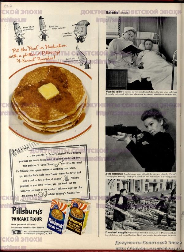 Жизнь со Сталиным на обложке. Советский номер журнала LIFE-166