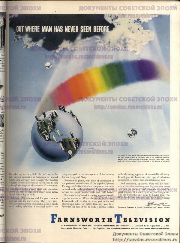 Жизнь со Сталиным на обложке. Советский номер журнала LIFE-17